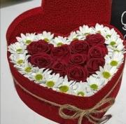 Kalp kutu çiçek